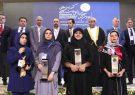چهارمین کنگره بین المللی سلامت کشورهای اسلامی