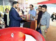 برگزاری دومین کنفرانس و نمایشگاه بینالمللی صنعت ساخت