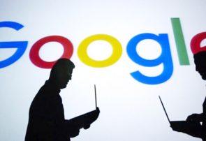 مهلت اتحادیه اروپا به گوگل