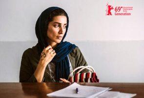 ۱۳ فیلم کوتاه در جشنواره پارسی استرالیا