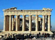 ورود برخی گردشگران به یونان ممنوع شد