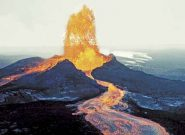 شناسایی بزرگترین آتشفشان سپری شکل روی زمین