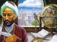 بزرگداشت خواجه نصیر طوسی و روز مهندس